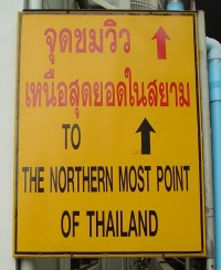 Northern Most Point of Thailand